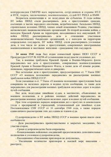 http://s9.uploads.ru/t/1rnPF.jpg