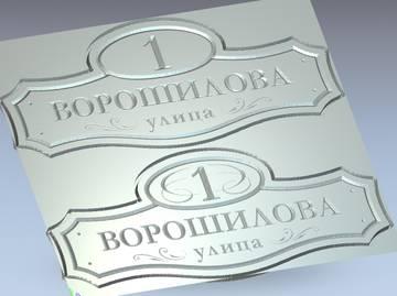 http://s9.uploads.ru/t/1t0qI.jpg
