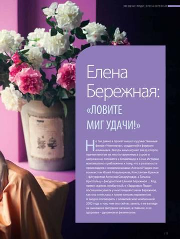 http://s9.uploads.ru/t/1v2E7.jpg