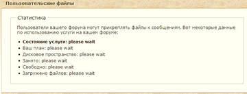 http://s9.uploads.ru/t/1wRXU.jpg