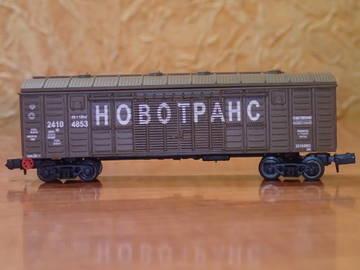 http://s9.uploads.ru/t/1y7NP.jpg