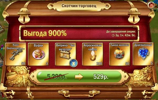 http://s9.uploads.ru/t/1zrFq.jpg