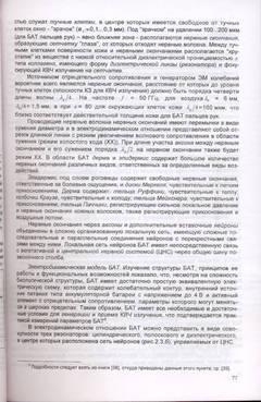 http://s9.uploads.ru/t/23mUW.jpg