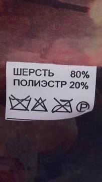 http://s9.uploads.ru/t/29H4u.jpg