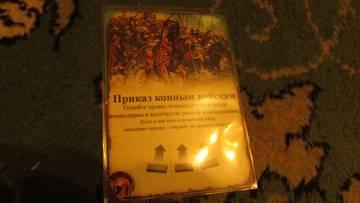 http://s9.uploads.ru/t/2DqSW.jpg