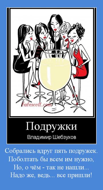http://s9.uploads.ru/t/2HEuq.png