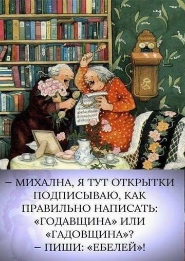http://s9.uploads.ru/t/2It4q.jpg