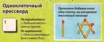 http://s9.uploads.ru/t/2Lr7S.jpg