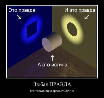 http://s9.uploads.ru/t/2NZjf.jpg