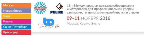 http://s9.uploads.ru/t/2TrOS.jpg