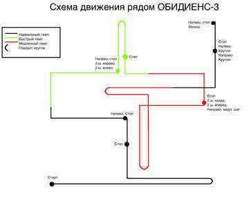 http://s9.uploads.ru/t/2W8Eu.jpg
