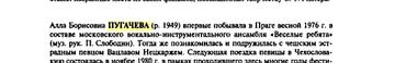 http://s9.uploads.ru/t/2Z6nO.png