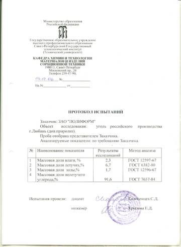 http://s9.uploads.ru/t/2Zh0A.jpg