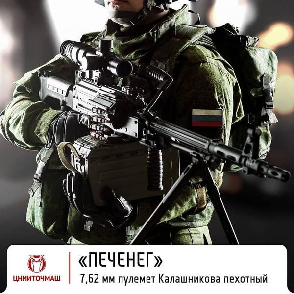 http://s9.uploads.ru/t/2c3ZB.jpg