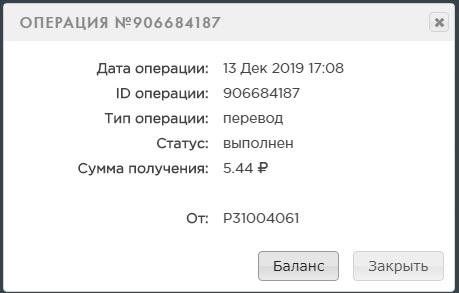 http://s9.uploads.ru/t/2eapT.jpg