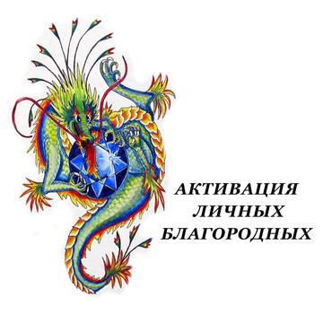 http://s9.uploads.ru/t/2jb7i.jpg