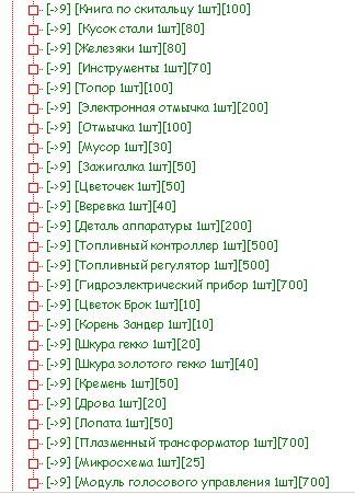 http://s9.uploads.ru/t/2lpAJ.jpg