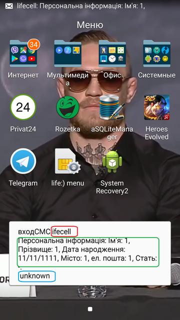 http://s9.uploads.ru/t/2n40T.png