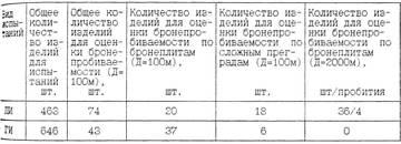 http://s9.uploads.ru/t/2ovpj.jpg