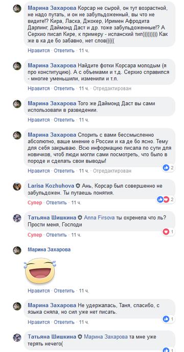 http://s9.uploads.ru/t/2qZVa.png