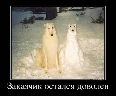 http://s9.uploads.ru/t/2sUiY.jpg