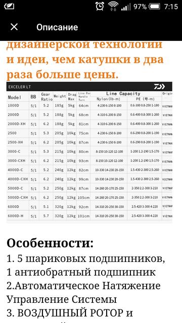 http://s9.uploads.ru/t/2vp1J.png