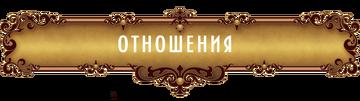 http://s9.uploads.ru/t/2zhXY.png