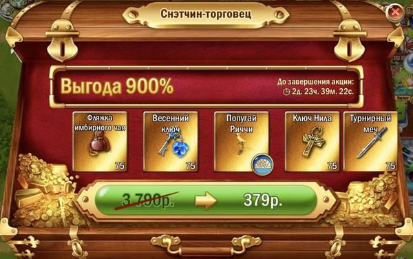 http://s9.uploads.ru/t/30h5v.jpg