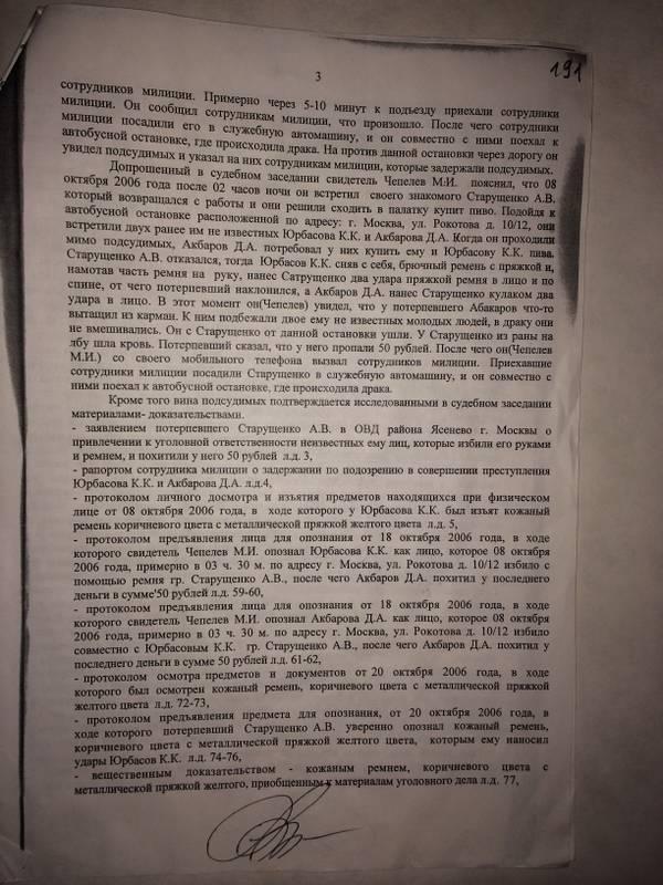http://s9.uploads.ru/t/31WoM.jpg