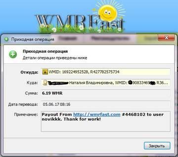 http://s9.uploads.ru/t/37Pae.jpg