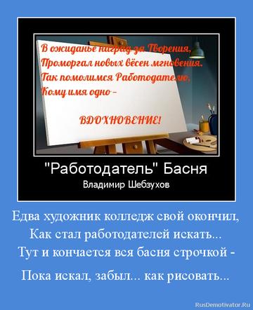 http://s9.uploads.ru/t/3A8kG.png