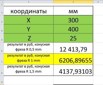 http://s9.uploads.ru/t/3Dxm4.jpg