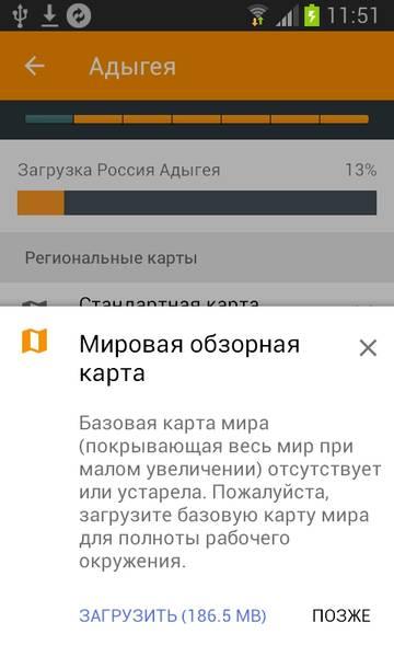 http://s9.uploads.ru/t/3Ec65.jpg
