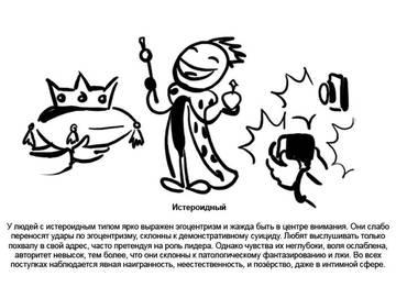 http://s9.uploads.ru/t/3IWD7.jpg