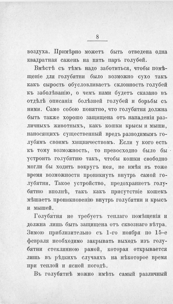 http://s9.uploads.ru/t/3MAdL.jpg