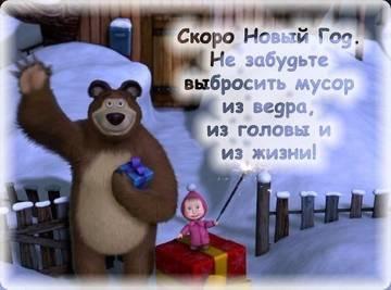 http://s9.uploads.ru/t/3MiCR.jpg