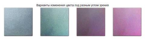 http://s9.uploads.ru/t/3Nfoj.jpg