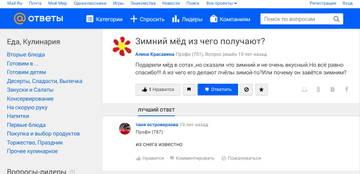 http://s9.uploads.ru/t/3Q1gx.jpg