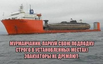 http://s9.uploads.ru/t/3RH6T.jpg
