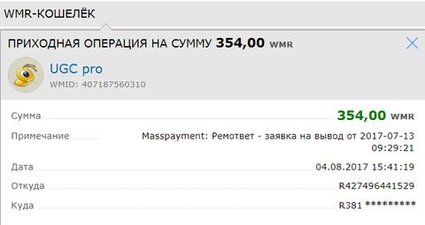 http://s9.uploads.ru/t/3S2hR.png