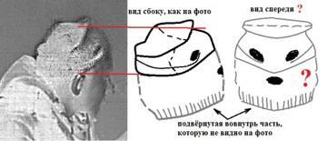 http://s9.uploads.ru/t/3Tvhz.jpg