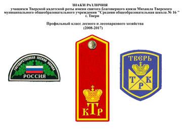 http://s9.uploads.ru/t/3Wg2Y.jpg