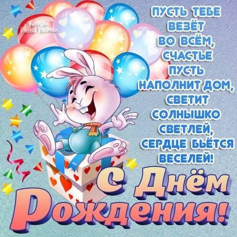 http://s9.uploads.ru/t/3ZBEY.jpg