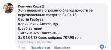 http://s9.uploads.ru/t/3akY5.jpg