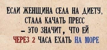 http://s9.uploads.ru/t/3cUi2.jpg