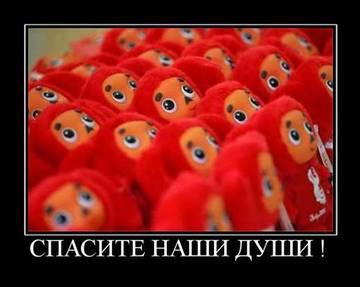 http://s9.uploads.ru/t/3dPAi.jpg