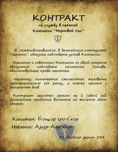 http://s9.uploads.ru/t/3gBU6.jpg