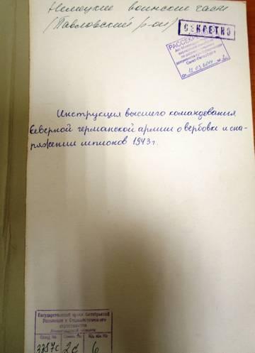 http://s9.uploads.ru/t/3kSq0.jpg
