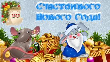 http://s9.uploads.ru/t/3mZwx.jpg