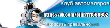 http://s9.uploads.ru/t/3n8Zr.jpg